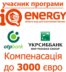bank-lviv-energy